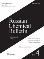 Russian Chemical Bulletin, International edition